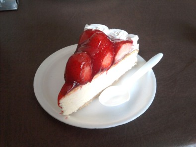 A tiny piece of cheesecake at Condesa Coffee Corner, Federal District, Mexico